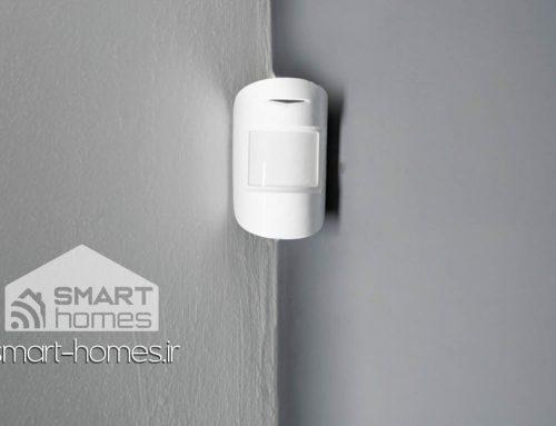 سنسور حرکتی خانه هوشمند