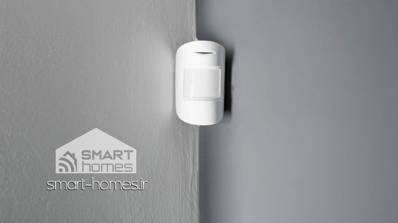 سنسور حرکتی در خانه هوشمند