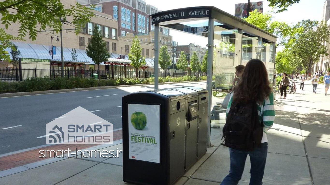 بازیافت هوشمند زباله