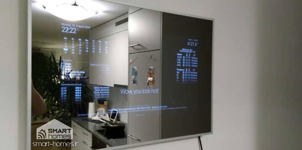 آینه هوشمند محصول اختصاصی خانه های هوشمند