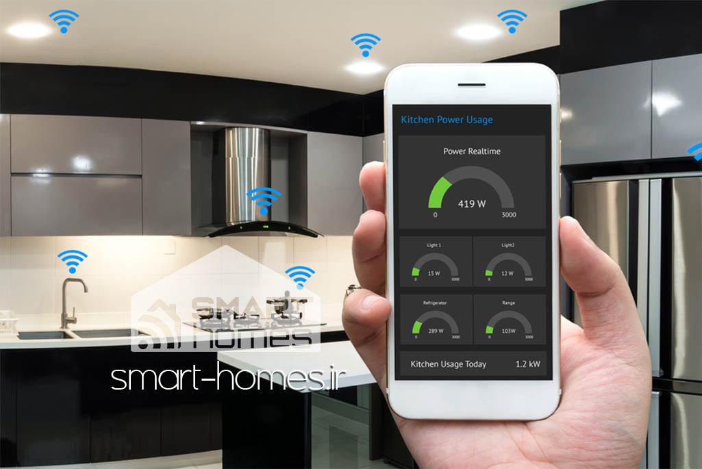 تجهیزات خانه هوشمند -خانه هوشمند چیست