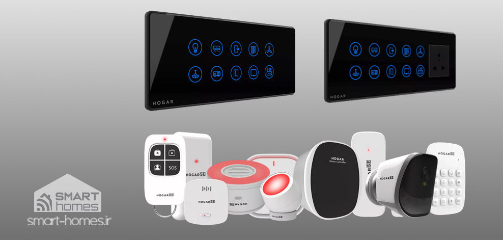 تجهیزات خانه هوشمند بی سیم هوگار کنترل