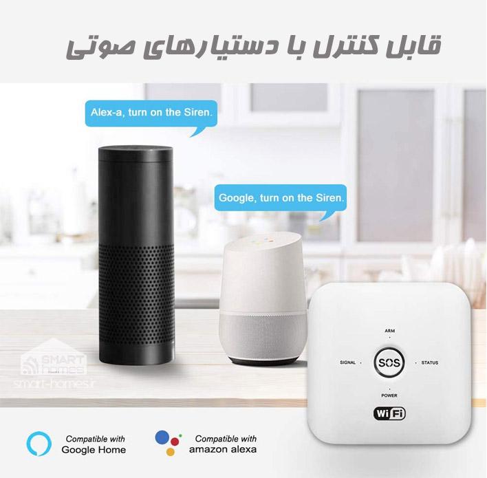 پکیج امنیتی خانه های هوشمند سناریو نویسی